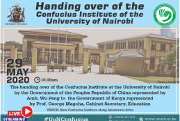 Handing over of the Confucius Institute of the University of Nairobi